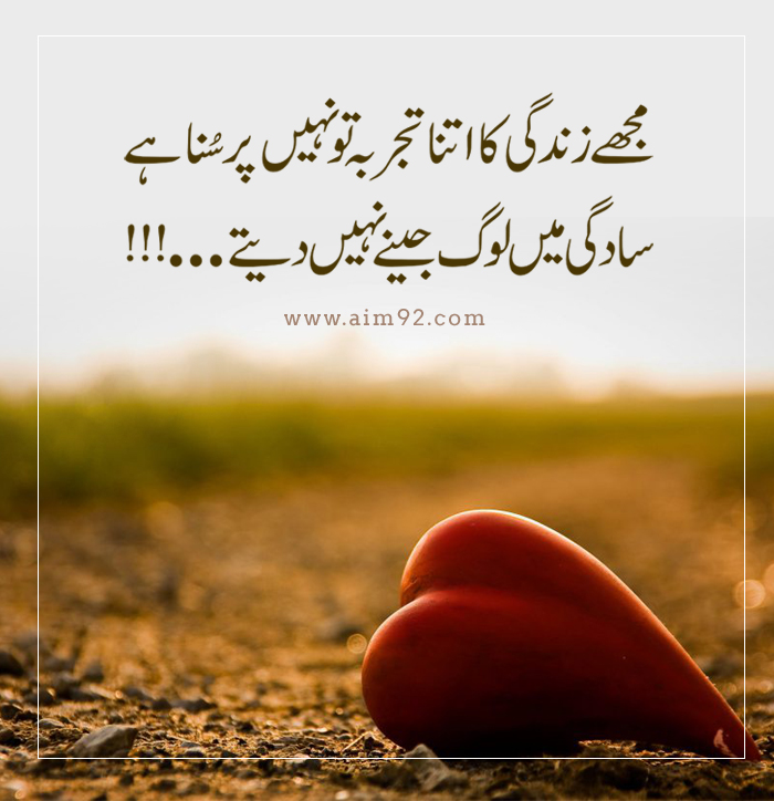 Zindagi Status In Urdu For Whatsapp Archives Aim 92 With check whatsapp online status tool you can check the current online status of any phone number in whatsapp at any moment! zindagi status in urdu for whatsapp