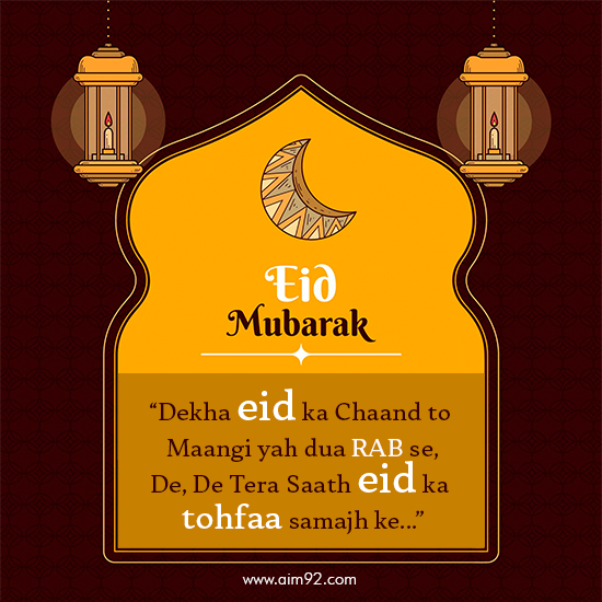 eid mubarak shayari for friends in hindi