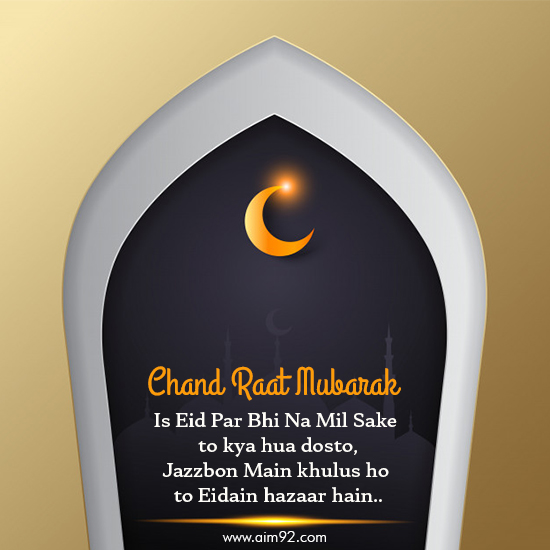 eid mubarak shayari for friends in hindi chand raat mubarak for girlfriend