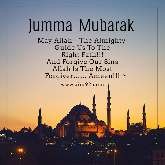 dua jumma mubarak in english