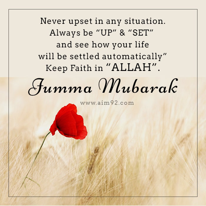 quotes jumma mubarak in english
